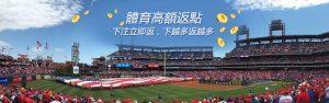 九州娛樂城有各式各樣的娛樂平台: 真人視訊、百家樂、骰寶、牛牛、輪盤