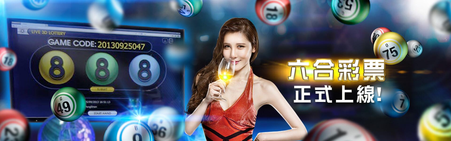 亞洲第一專業娛樂品牌九州娛樂城電腦版