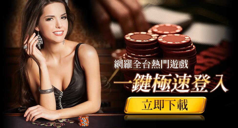 亞洲LEO娛樂網真人百家樂, 骰寶,龍虎及輪盤