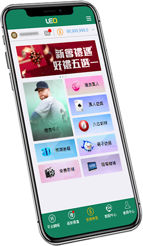 九州娛樂城app